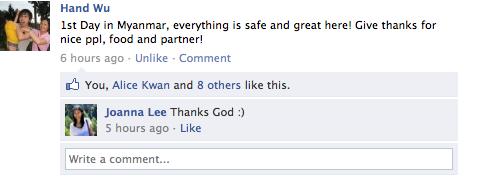 Facebook截圖:施達同工阿手在抵達緬甸後,於Facebook報平安!(2011.08.05)